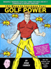 golf power cover sm - How To Get A Smooth Powerful Golf Swing